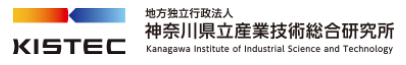 Kanagawa Prefectural Institute of Advanced Industrial Science and Technology